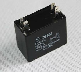 KONDANSATÖR KARE TİPİ KLİMA (2 MF) 370/400 V