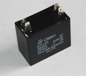 KONDANSATÖR KARE TİPİ KLİMA (6 MF) 370/400 V